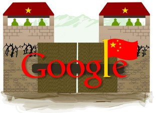 Google logo redesigned by Students for a Free Tibet